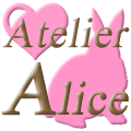 Atelier Alice ~power stone~